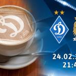 Dinamo Kiev Manchester City
