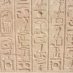 eros antichità