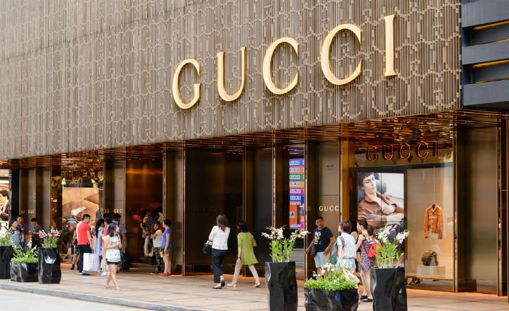 Gucci lavora con noi 2016