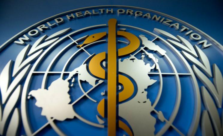 Organizzazione mondiale della Sanita