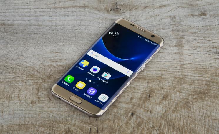 Samsung Galaxy S7 Samsung Galaxy S7s HTC 10 e Huawei P9