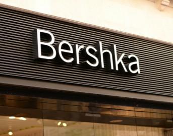 Lamborghini lavora con noi 2016 posizioni aperte a for Bershka via indipendenza bologna