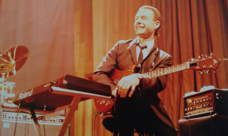 Robert Fripp, King Crimson