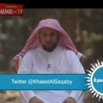 terapeuta saudita