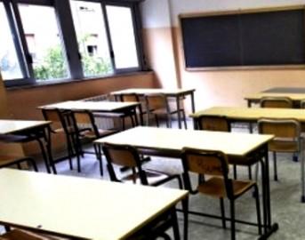 Personale Ata 2018 terza fascia: come scegliere le scuole (GUIDA)
