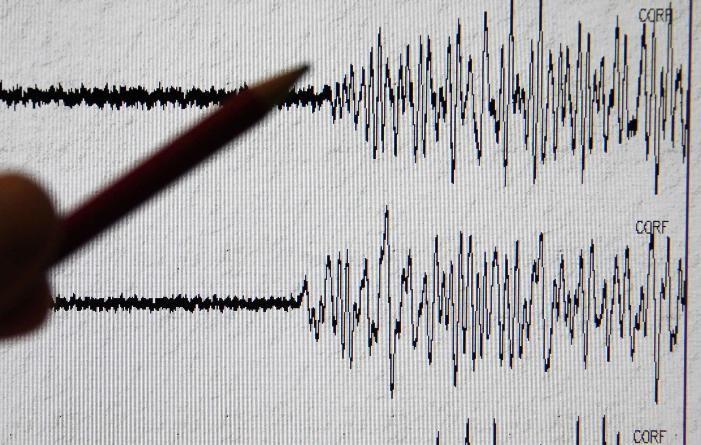 Terremoto Ml 3.5 alle 13,37 di oggi fra Mantova, Modena e Rovigo