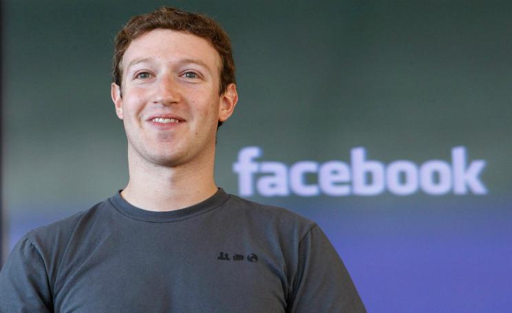Mark Zuckerberg facebook Roma