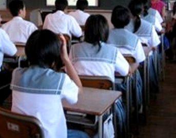 Giappone, 12enne ucciso dal padre: non aveva superato l'esame scolastico
