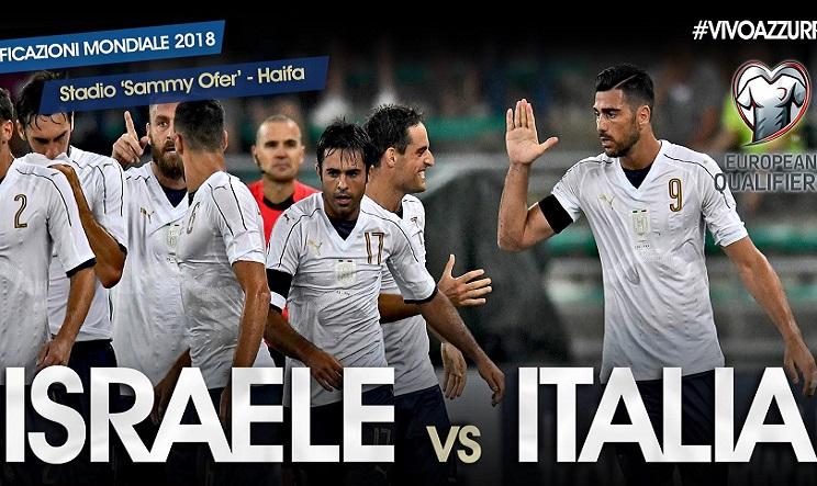 Dove vedere Israele Italia