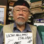 sisma vignette giapponesi beneficenza