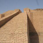 Ziggurat sumere aeroporto spazio alieni