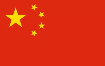 Cina calciomercato: è nuovo record di spesa per un giocatore, 100 milioni di Yuan per Chenglin