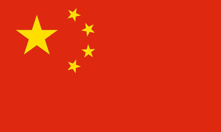 Cina calciomercato