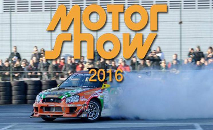 Motor Show 2016 Bologna date, programmi e biglietti