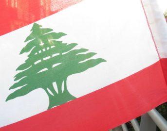 Diario Libanese: Beirut, il primo giorno in Libano