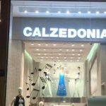 Calzedonia lavora con noi