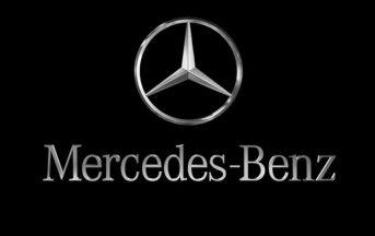 Nuova Mercedes Classe E Coupé caratteristiche, anticipazioni, data uscita [FOTO e VIDEO]