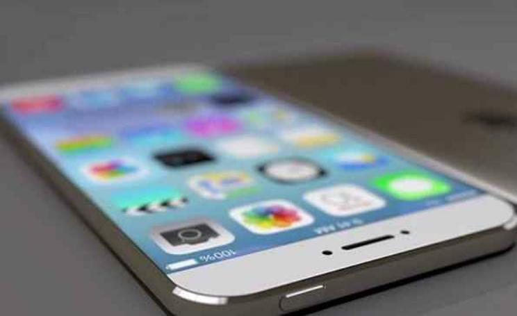 iPhone 8 prezzo uscita in italia news, apple abbandona impronte digitali