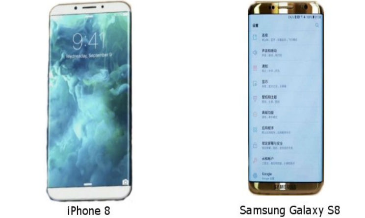 iphone8-vs-galaxy-s8