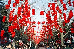 capodanno-cinese-2017