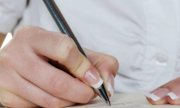 Manovra: via libera definitivo Senato, è legge