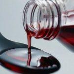 Sciroppo per la tosse ritirato dalle farmacie, ecco di quale medicinale si tratta