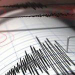 scossa magnitudo 6.1 taiwan
