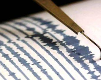 Terremoto oggi in Calabria: due scosse magnitudo 2.7 e 2.4 in provincia di Cosenza