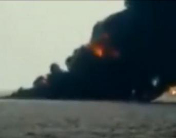 Cina petroliera affondata: nessuna speranza per i 32 marinai dispersi, è allarme disastro ambientale