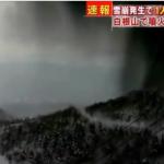 giappone vulcano feriti