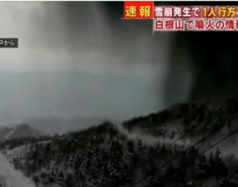 Giappone erutta vulcano: 1 morto e 16 feriti, valanga si riversa su resort sciistico