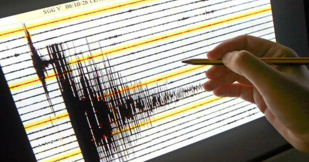 terremoto oggi 26 giugno 2018 cosenza bocchigliero