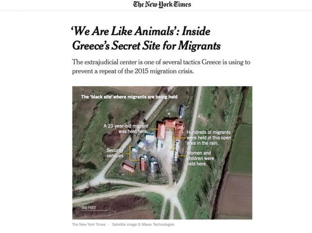 Grecia campo segreto