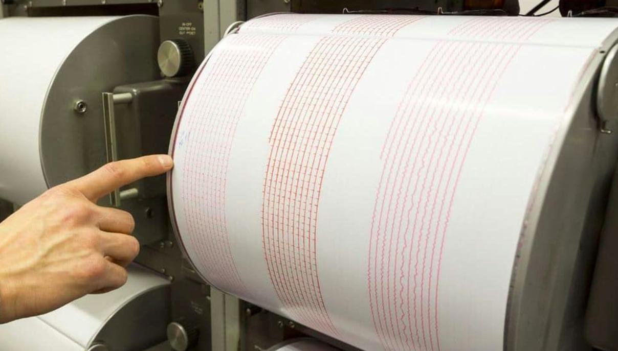 terremoto oggi in Emilia Romagna