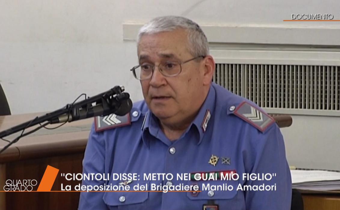 Brigadiere Manlio Amadori (Foto tratta da Quarto Grado)