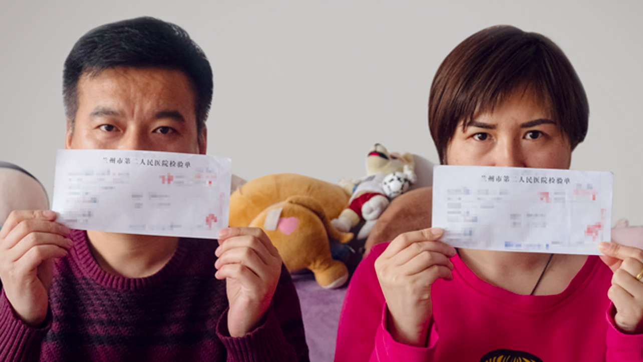 Fuga di batteri in Cina