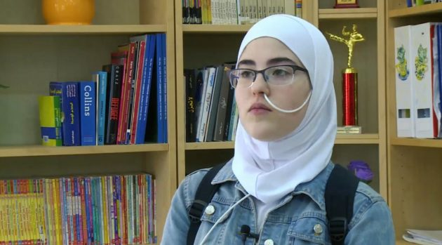 Israa Altayeh