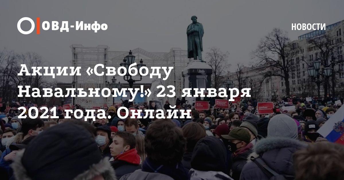 Russia,