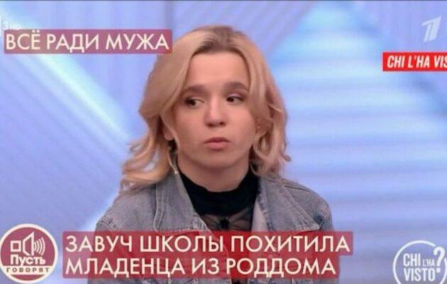 olesya rostova chi è