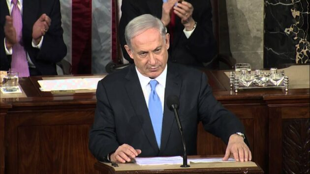 Israele governo