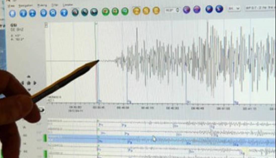 Terremoto oggi in Valle d'Aosta